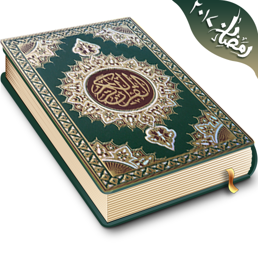 Koran Read &MP3 30 Juz Offline (app)