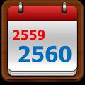 Free Download ปฏิทิน วันหยุด วันพระ 2560 APK for Blackberry