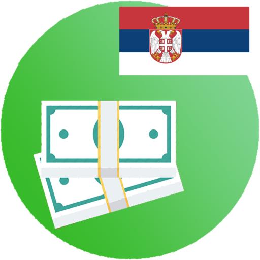 Android aplikacija Banknotes of Serbia