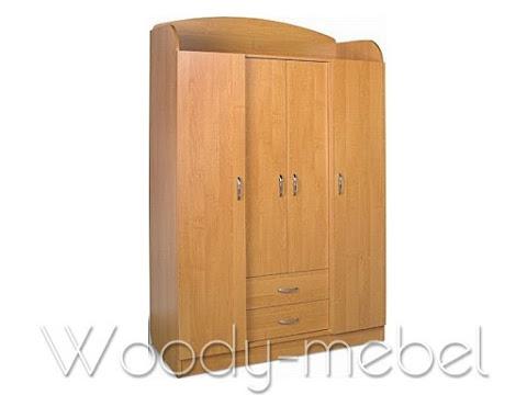 Детская мебель: Шкаф детский ШДУ - 2