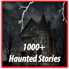 Ghost Stories 2016 (1500+)