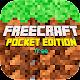 FreeCraft Pocket Edition