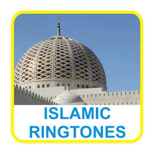 Islamic Ringtones Ramadan 2016 - screenshot