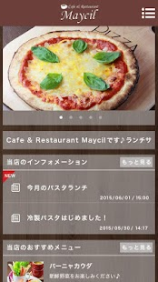 Cafe & Restaurant Maycil - screenshot