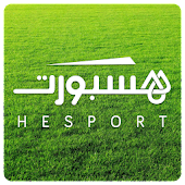 App Hesport APK for Kindle