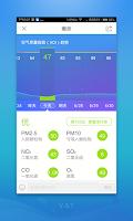 Screenshot of 天气通