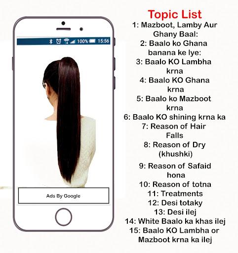 Eid HairStyles 2018 screenshot 3