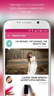 Beauty Feed Bulgaria - screenshot