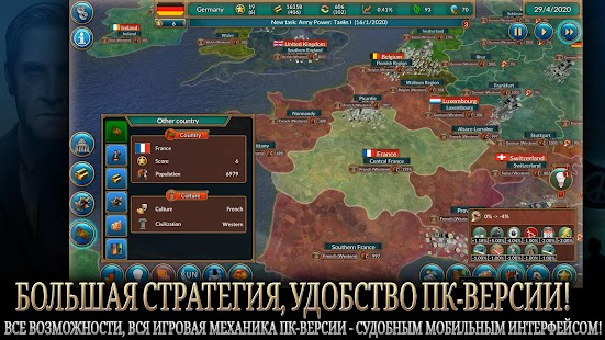 Realpolitiks Mobile DEMO