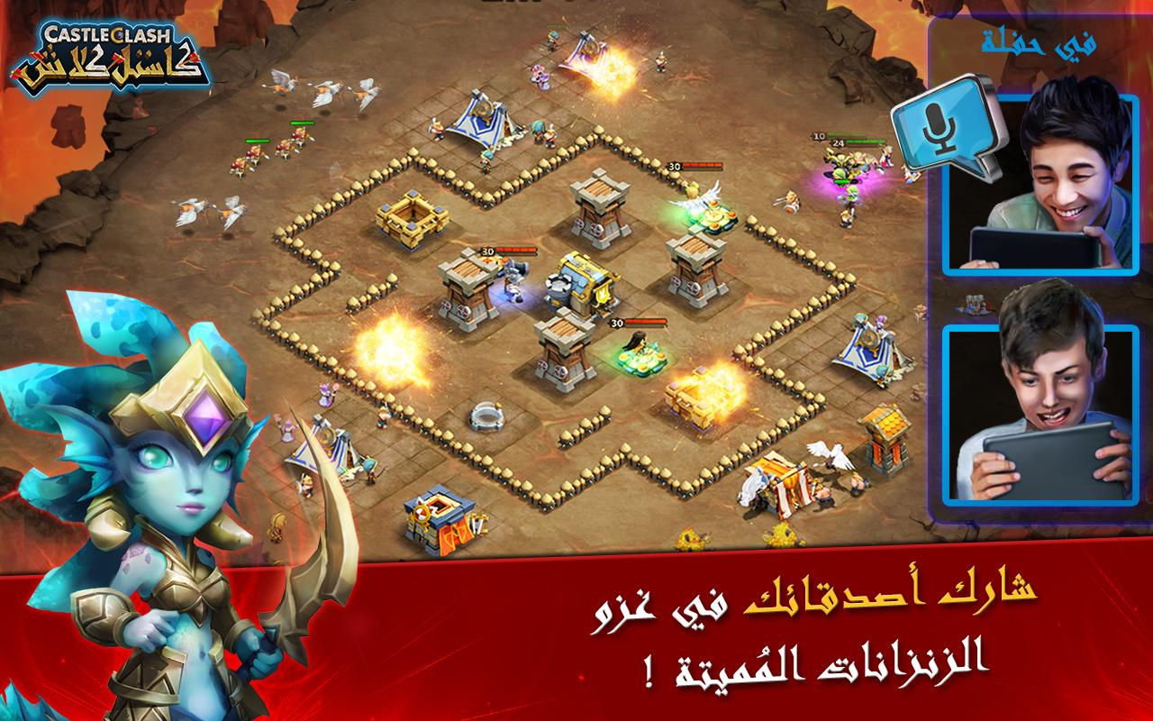Castle clash : أساطير الدمار Screenshot 4