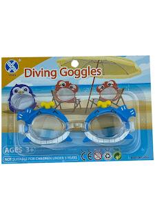 Очки для плавания, D0002/10077