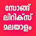 Free Malayalam Songs Lyrics APK for Windows 8