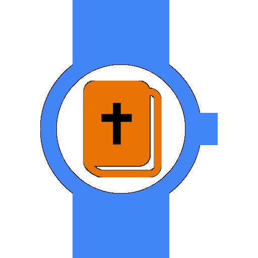 Wear Bible