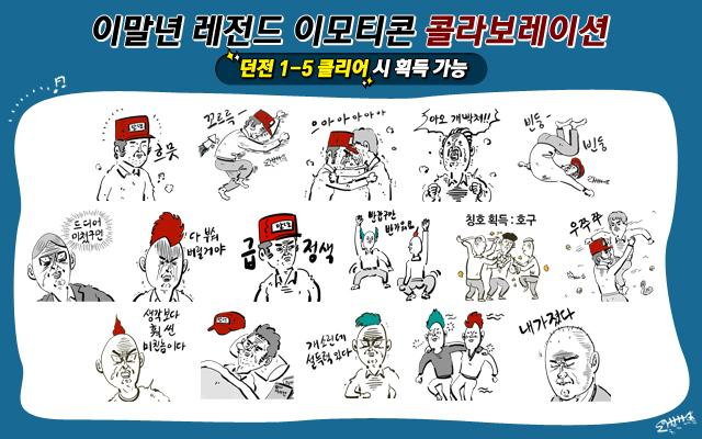 세계정복2 for Kakao Screenshot 0