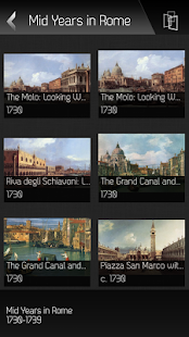 Canaletto HD - screenshot