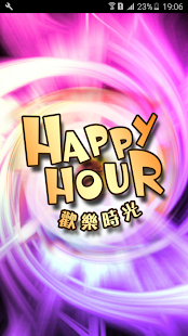 Happy Hour - screenshot