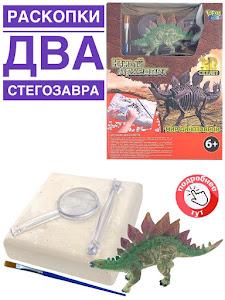 """Игровой набор серии """"Юный Археолог"""", 504B-1"""