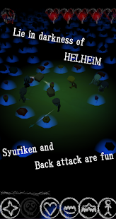HELHEiM- screenshot thumbnail