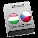 Hungarian - Czech