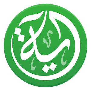 Ayah: Quran App For PC (Windows & MAC)