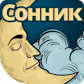 Сонник - Russian Book Of Dreams. Книга сновидений APK for Bluestacks
