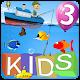 Kids Educational Game 3 Free