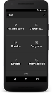 Tejo+ - screenshot