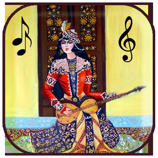 زنگ های ایرانی قدیمی (app)