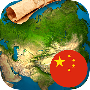 GeoExpert - China Geography For PC / Windows 7/8/10 / Mac – Free Download