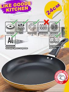 Сковорода серии Like Goods, LG-11976