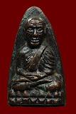 พระหลวงปู่ทวดหลังเตารีด พิมพ์ B หัวมน ปี 2505 แชมป์งานพันธ์ทิพย์