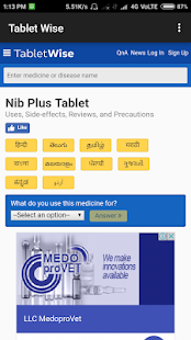 TabletWise - Medicine Information All Language