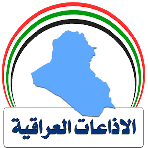 IRAQ RADIO ONLINE For PC (Windows & MAC)