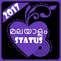 Malayalam Status APK for Bluestacks