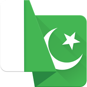Download 14th August Independence day Frames for PC