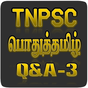 Tnpsc group 2 books in tamil google docs