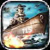 Ocean Blitz - Супер Флот