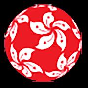 HKJFL Tournament & League App 2.8.1 Icon