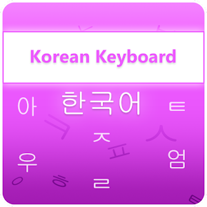 Download Download Korean Keyboard for PC on Windows and Mac for Windows Phone
