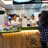 炎術冬瓜茶(大里店)