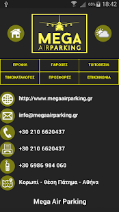 Mega Air Parking- screenshot