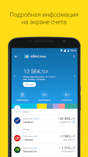 APK App Tinkoff for iOS