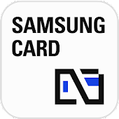 App 삼성앱카드 version 2015 APK