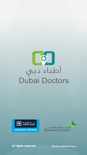 Dubai Doctors- screenshot thumbnail