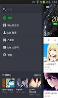 Screenshot of 네이버 웹툰 - Naver Webtoon