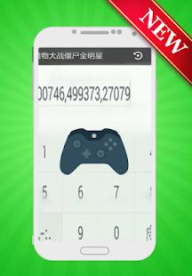 App SB Tool Game Hacker APK for Kindle