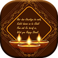 Diwali Wishes SMS APK for Bluestacks