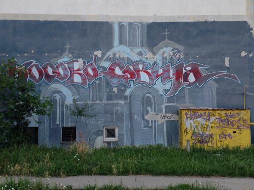 Kosovo Srbija Mural