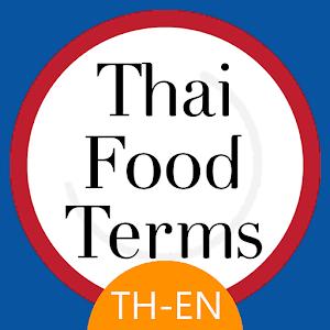 Thai Food Terms: Thai - English For PC / Windows 7/8/10 / Mac – Free Download