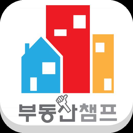부동산챔프 - 부동산,빌라,원룸,아파트등 전월세찾기